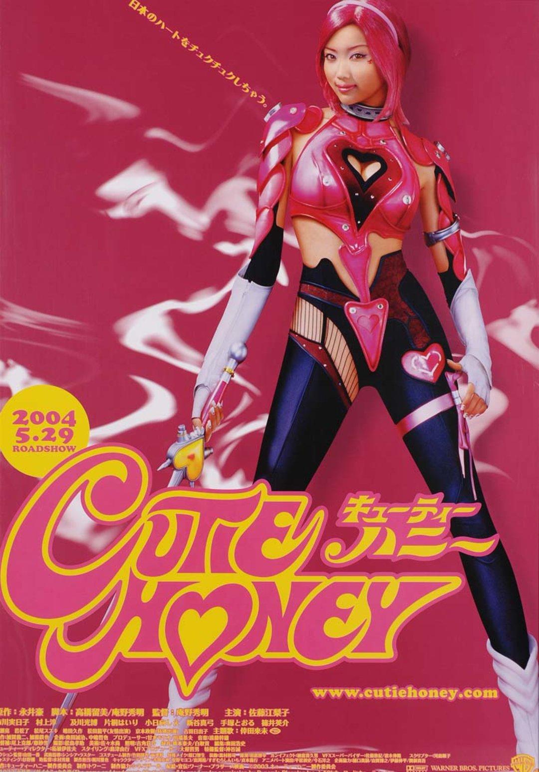 这部日本科幻电影,性感是帅气战士的图片少女长筒靴性感美女主角图片