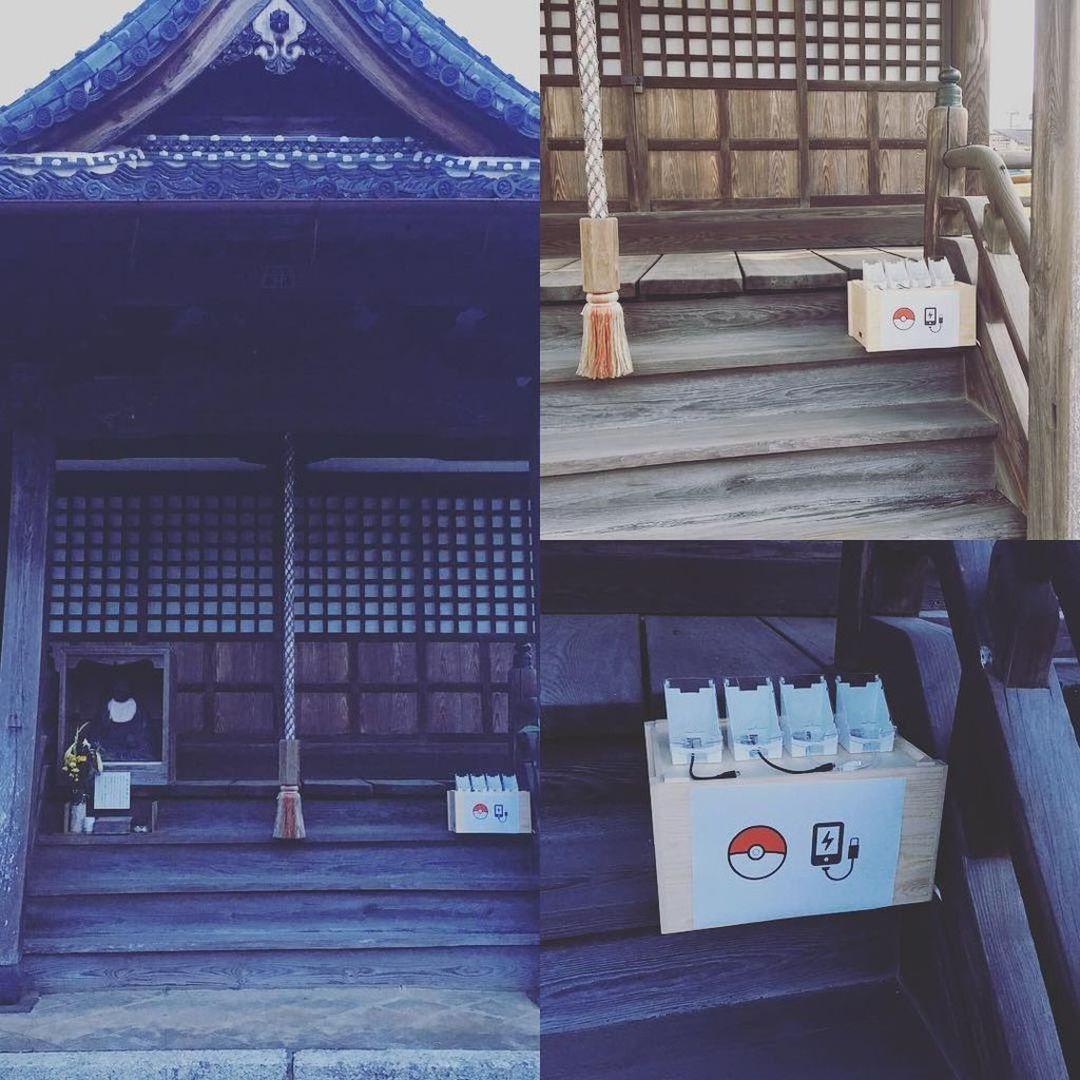 「日本語」Pokémon Go 在日本是怎样一副狂热光景?_文化_好奇心日报