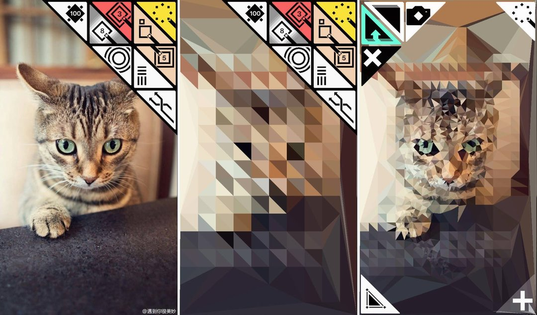 如果想试试几何风格照片,这个P图应用可用_智能_好奇心日报