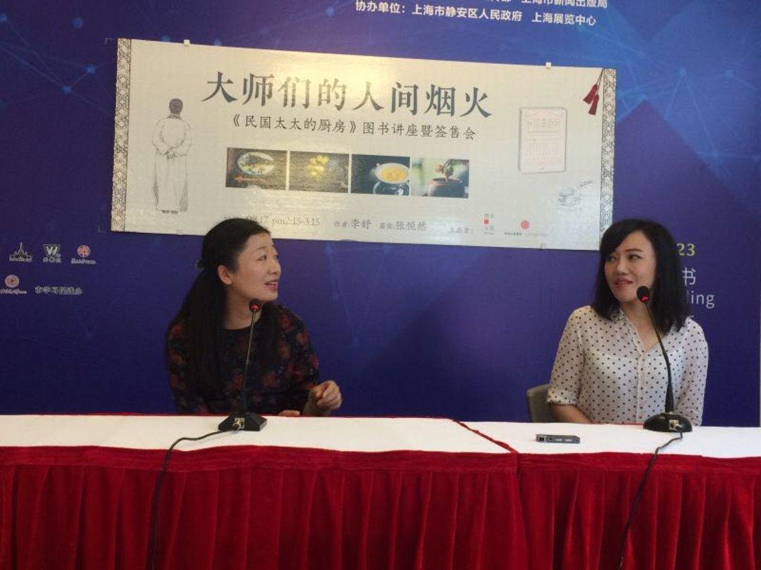 「上海书展」我们和李舒聊了聊美食、民国热和 90 后_文化_好奇心日报