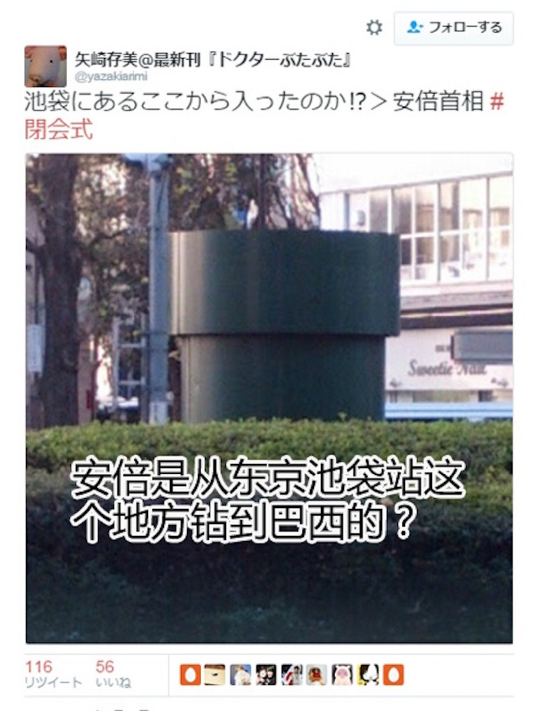 东京奥运 8 分钟,大概是宇宙最强二次元阵容_商业_好奇心日报
