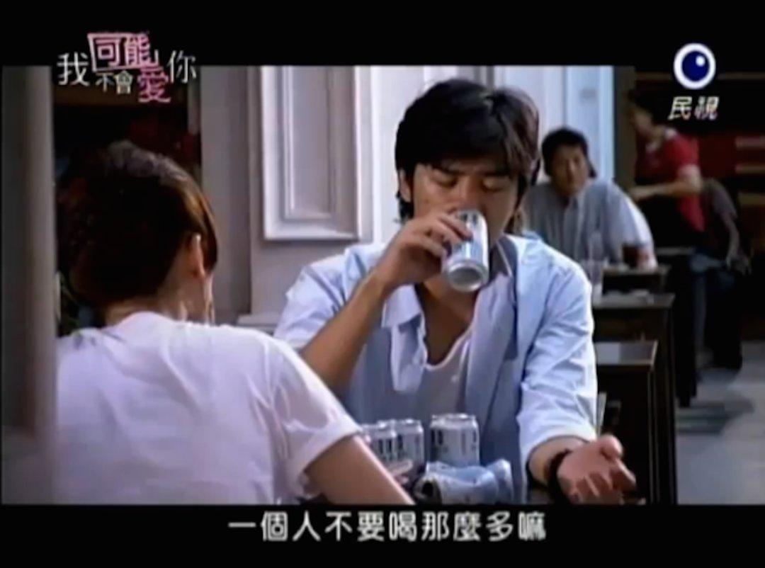 《我可能不会爱你》里那罐台湾啤酒,最近做了个幺蛾子营销_商业_好奇心日报