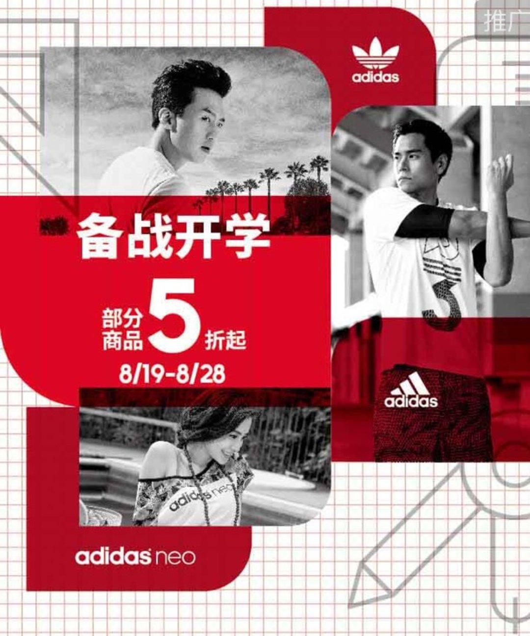 中国中小学生的开学季,可能是个被忽略的市场_商业_好奇心日报