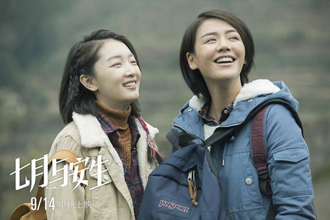 「本周新片」中秋节观影,这些也许值得一看_娱乐_好奇心日报