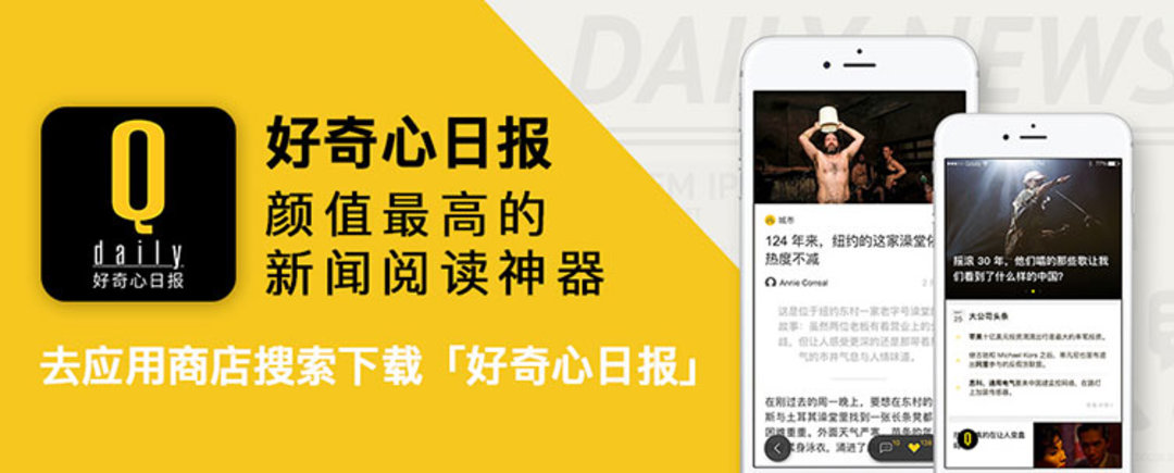 """「万物简史」清政府以""""市""""救世的粮食经营之道_文化_好奇心日报"""