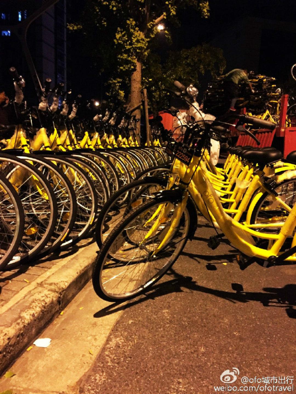 上线半年,共享自行车拿钱速度超过了打车大战,这会怎么改变你的出行?_智能_好奇心日报
