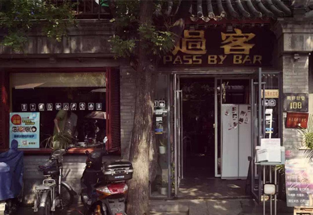 从北京南锣鼓巷到杭州河坊街,旅游景区的商业是如何一步步变得廉价而千篇一律的?_商业_好奇心日报