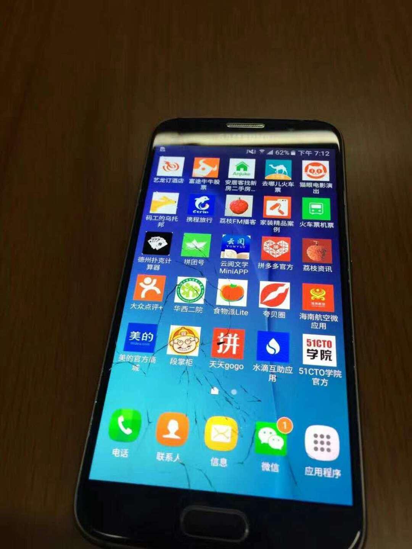 微信小程序现在还想占据 Android 手机的桌面了