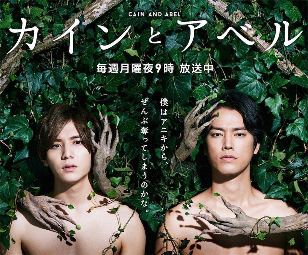 「日本語」黄金9点档的纯爱剧不行了,年轻人口味变了么?_文化_好奇心日报
