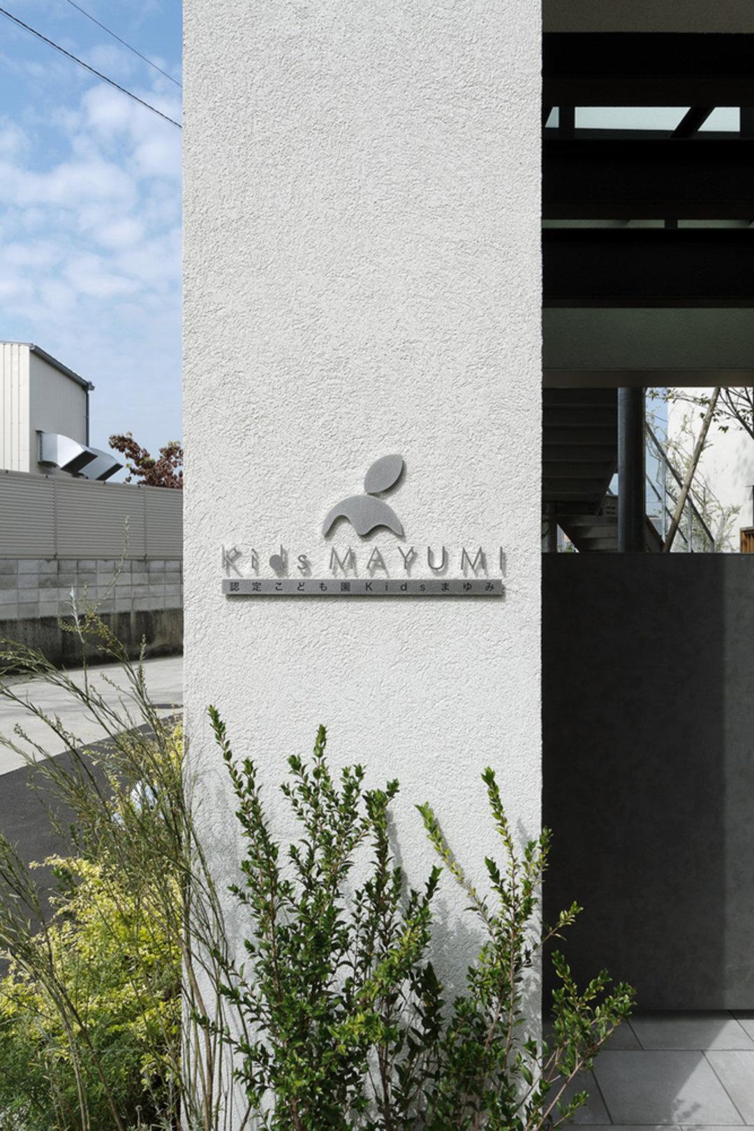 日本幼儿园设计专业户的新作,有一排绿色的楼梯_设计_好奇心日报
