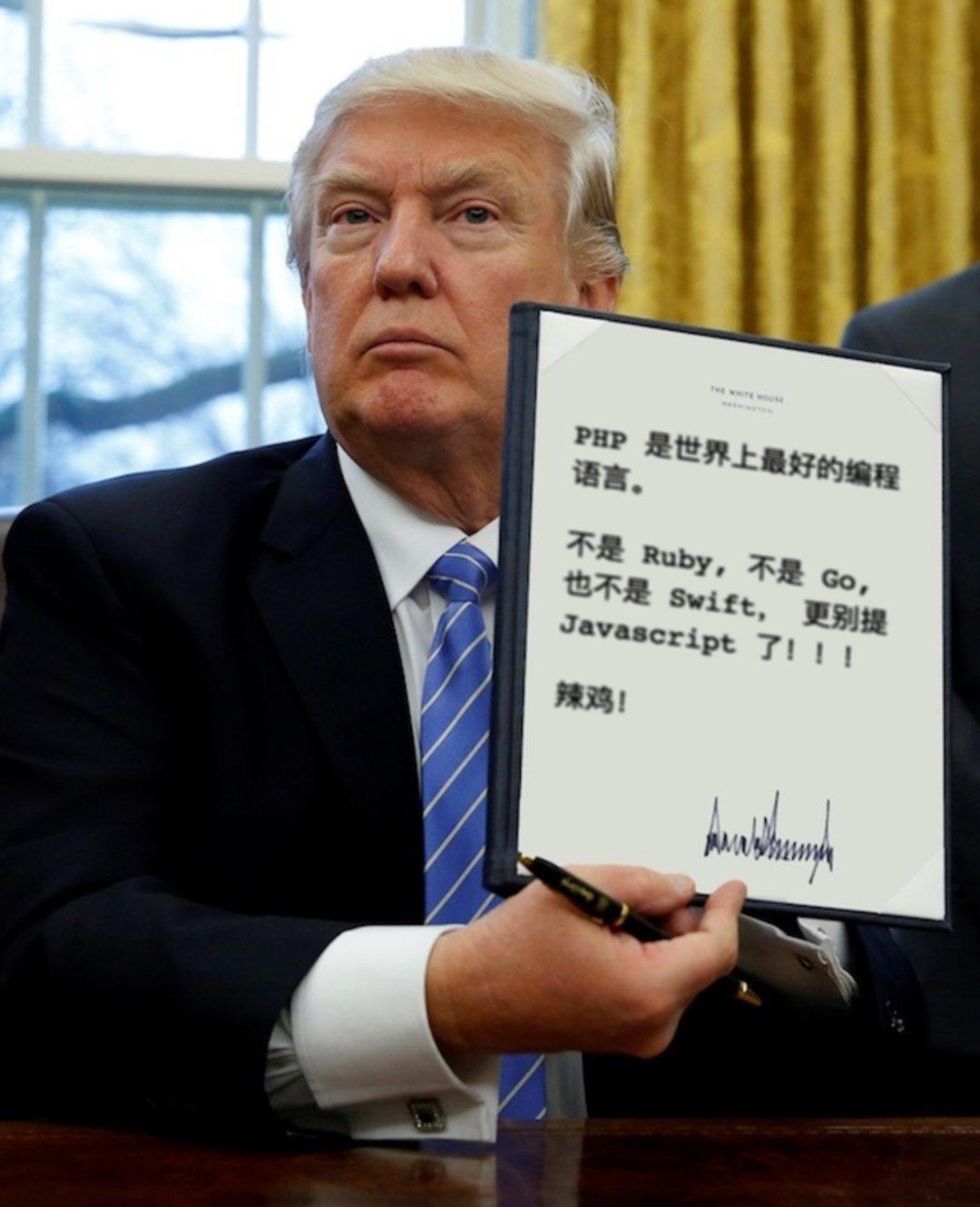 冒充总统特朗普,打开这个网页随意签发总统令_智能_好奇心日报
