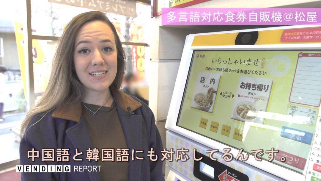 「日本語」打工的人越来越少,日本餐饮零售陷入了招聘困境_文化_好奇心日报