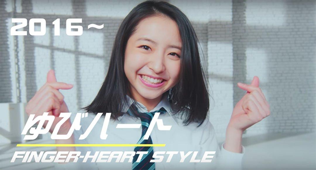 从鸭子嘴到爱心手,日本女高中生流行过哪些拍照姿势?_文化_好奇心日报
