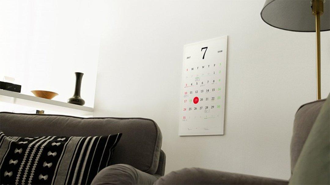 这款可以同步更新行程的电子历,看上去就像纸做的_设计_好奇心日报