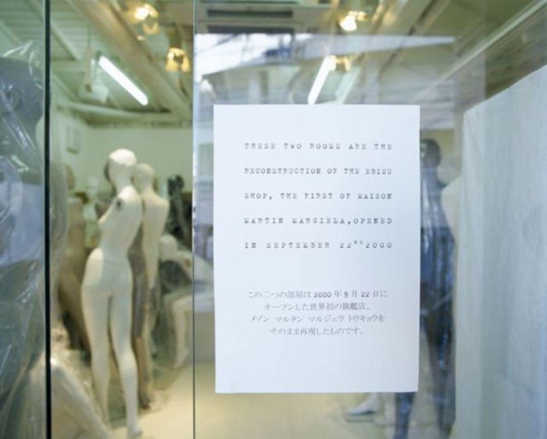 Margiela 时代很酷的店铺设计,是这个没学过设计的人做的_时尚_好奇心日报