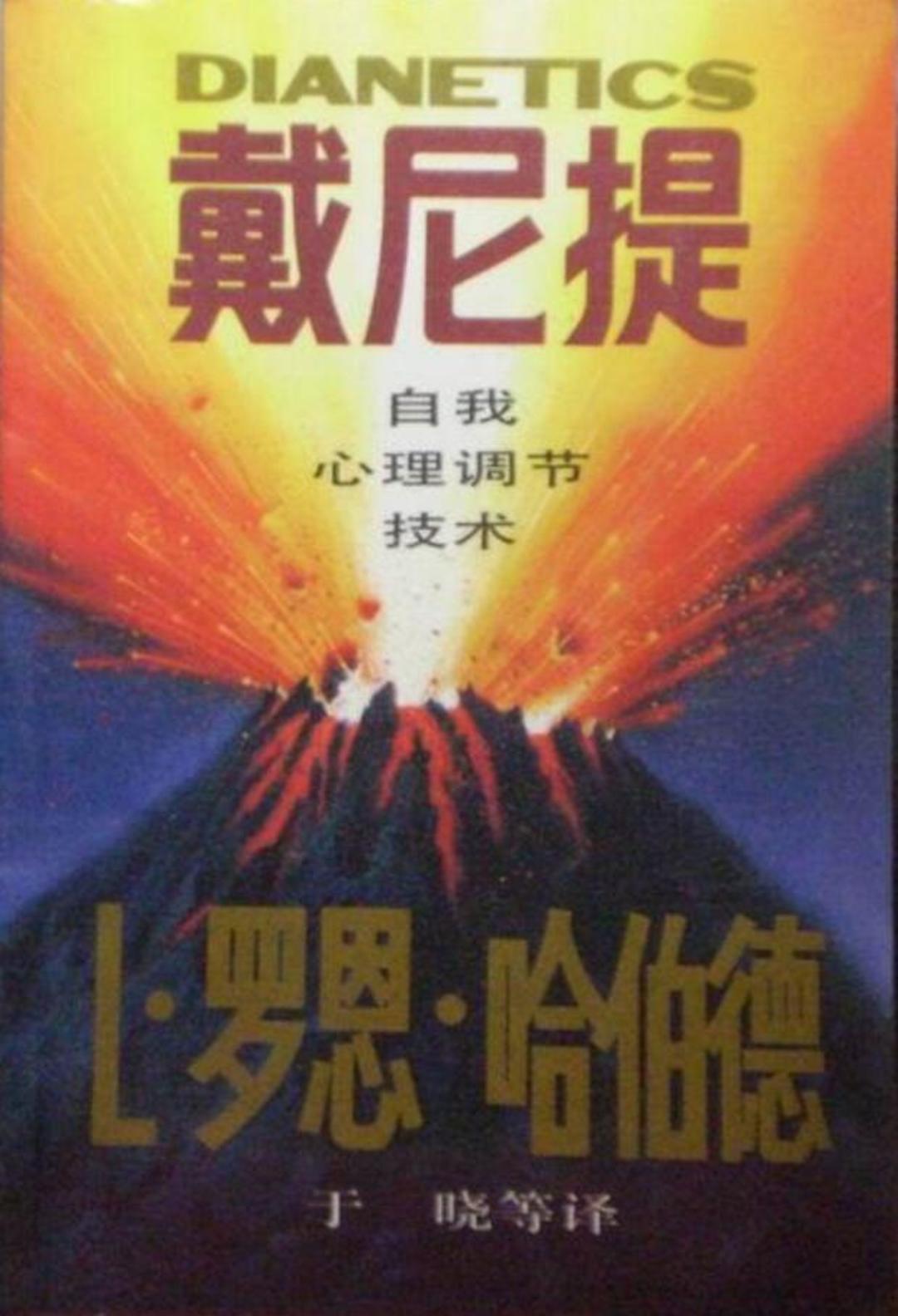 1980 年始,沈昌文和他解放中国人思想的上百本书 | 畅销书让我们看到了什么样的中国⑤_文化_好奇心日报