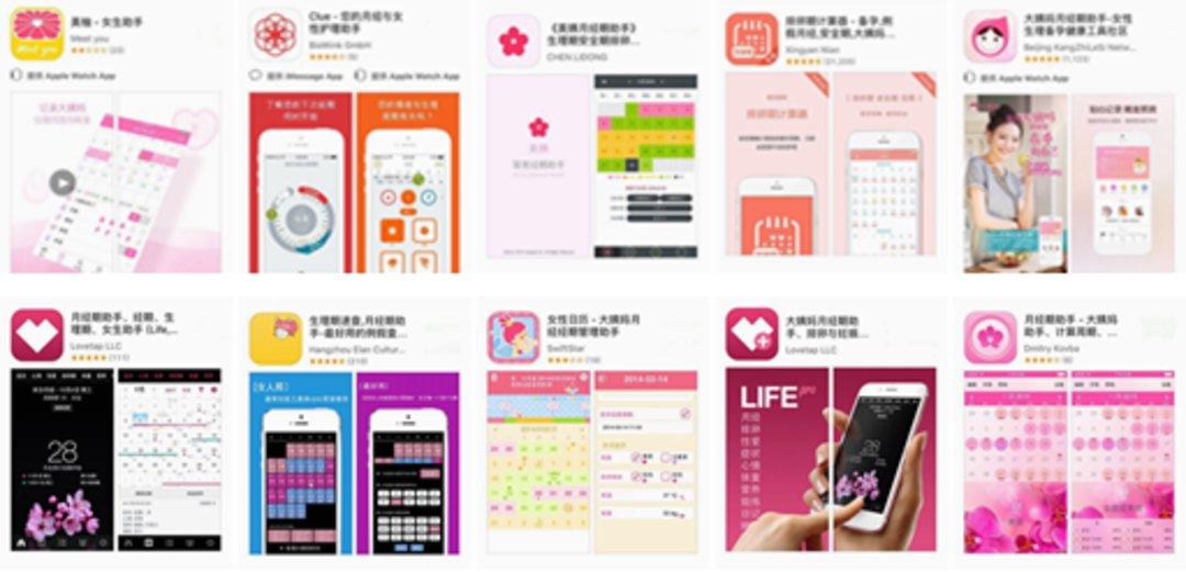 应用商店里的大姨妈 App 几乎都是粉色的,这好像不太对啊_文化_好奇心日报
