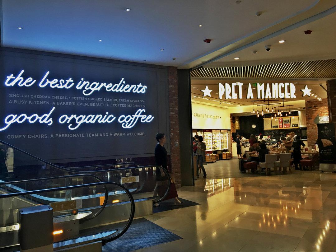 一个卖三明治和简餐的公司如何做到上市?反应足够快才行 | 市场发明家_商业_好奇心日报