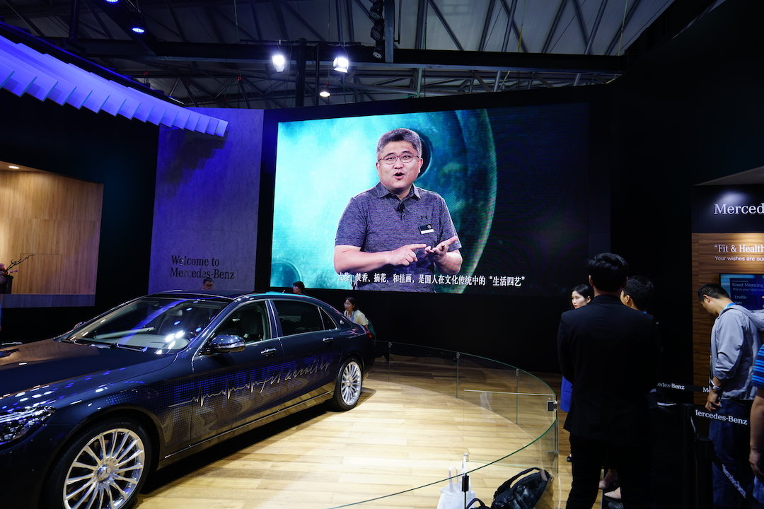 CES 在上海办了个很技术的车展,一起看看那些靠谱的和不靠谱的新东西_智能_好奇心日报