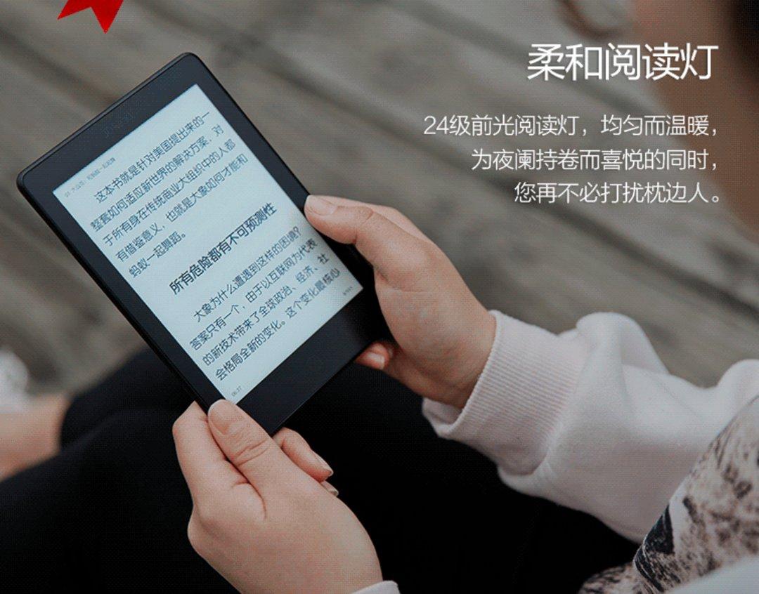 电脑mobi阅读软件_mobi阅读软件_mobi阅读软件