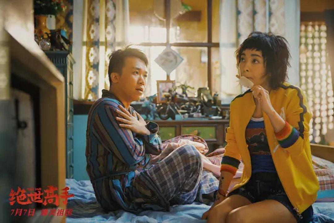 「本周新片」《神偷奶爸 3》仍在欢乐卖萌,但也就是这样了_娱乐_好奇心日报