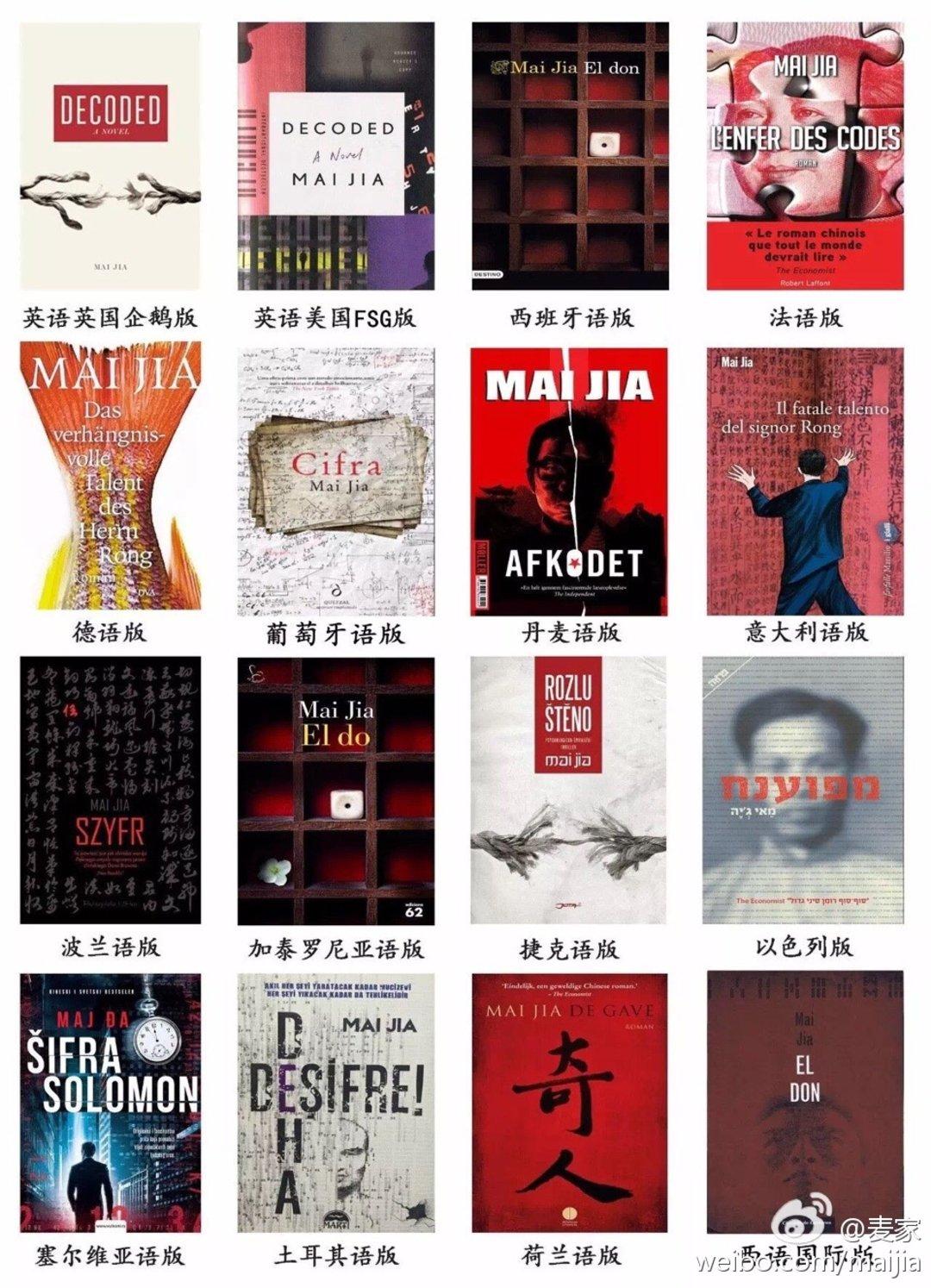 一个美国人想把中国文学推介到英语世界,他做了唯一一个相关网站 | 100 个有想法的人_文化_好奇心日报