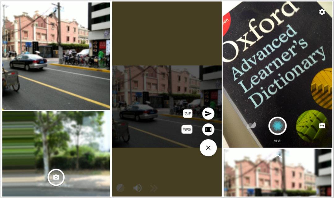 想做 Gif、拍延时摄影,Google 这款工具可以试试_智能_好奇心日报