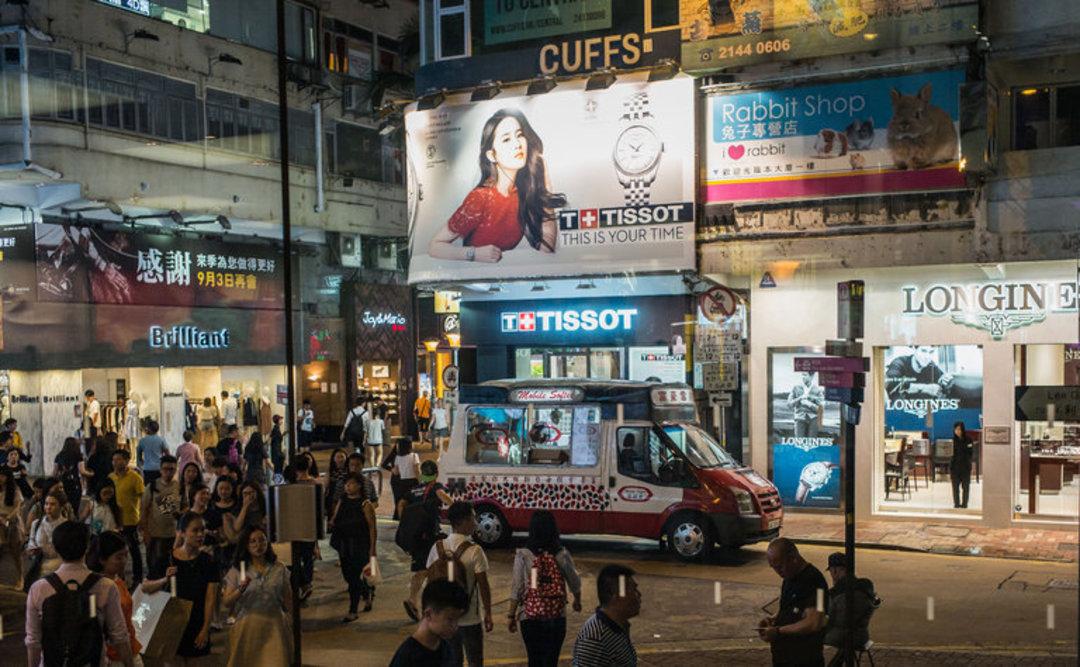 温州真力时手表回收价格在香港购买奢侈品手表的富二代,是更明确、更挑剔的消费者