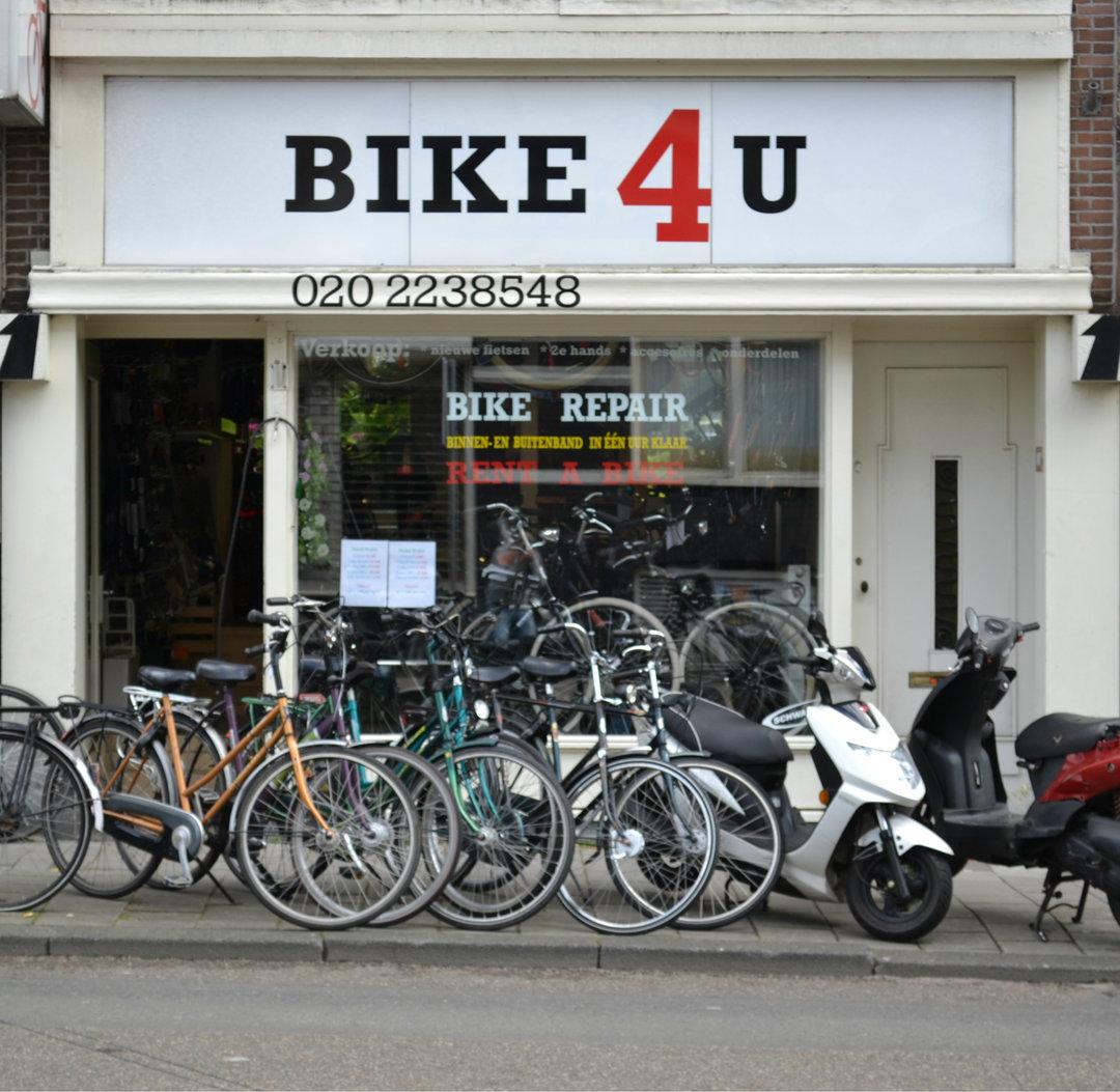 每年有 1700 万游客的阿姆斯特丹,将禁止再开任何针对游客的商店_文化_好奇心日报