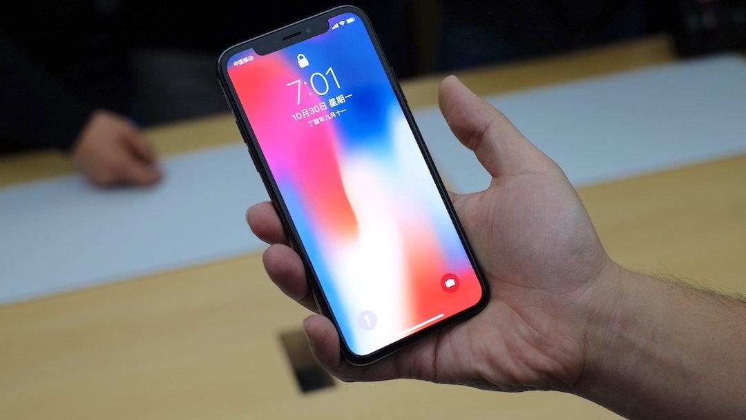 iPhone X 上手体验,苹果用这些手势代替了你熟悉的 Home 键
