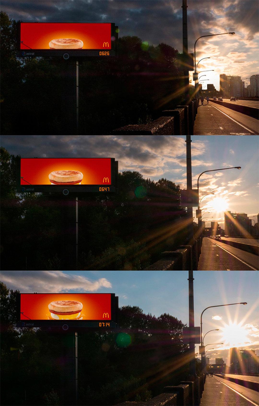 麦当劳在路边放了一组广告,堵到心慌就提醒你去吃汉堡_商业_好奇心日报