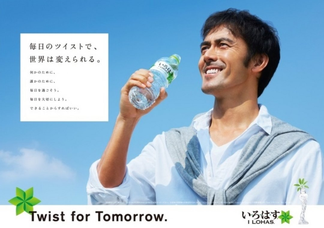 包装设计如何创造价值?日本设计师德田佑司说,还是要讲好故事