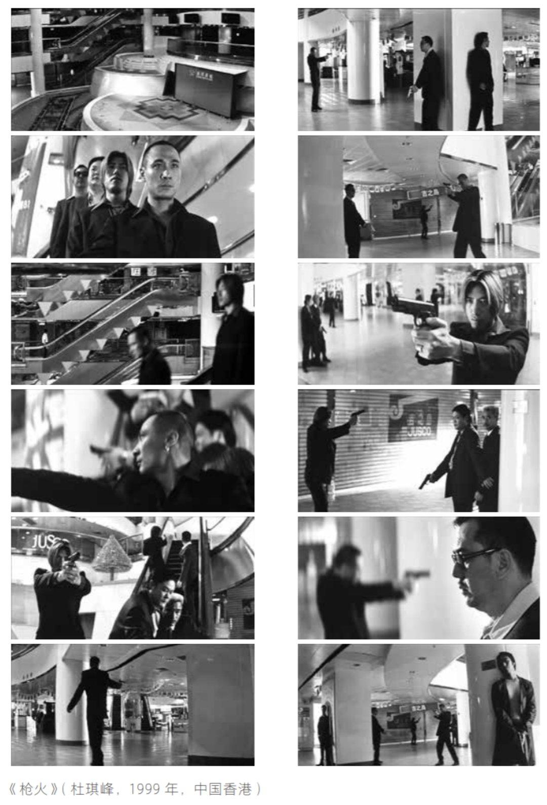 杜琪峰电影《枪火》中的枪战,为何如此帅气?_娱乐_好奇心日报